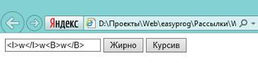 """Web-программирование. """"Java Script(JS): Взаимодействие с пользователем. Элементы управления формы. Текстовые элементы. Продолжение."""""""