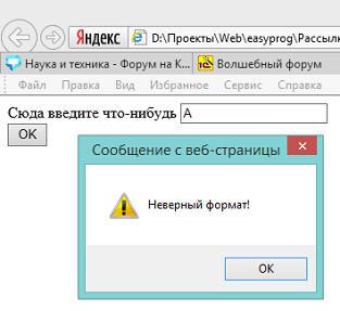 """Web-программирование: """"Java Script(JS): Регулярные выражения. Продолжение"""""""
