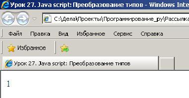 Все файлы, которые подлежат преобразованию, отмечены флажком рядом с именем файла