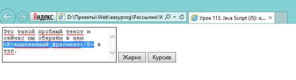 """Web-программирование: """"Java Script(JS): Взаимодействие с пользователем. Элементы управления формы. Текстовые элементы"""""""